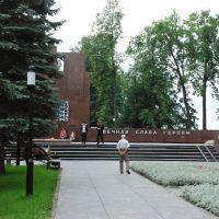 Парк Победы, Зеленодольск