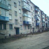 Рогачёва 21, Зеленодольск