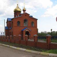 Церковь в Камском Устье, Камское Устье