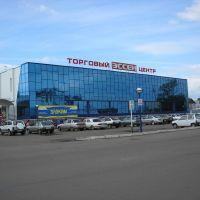 Торговый центр Эссен., Куйбышев