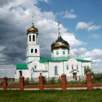 Храм в г. Нурлате, Куйбышев
