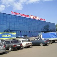 ТЦ Эссен в Нурлате, Куйбышев