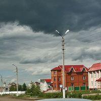 На улицах Нурлата, Куйбышев