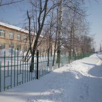 ЦРБ Нурлат, Куйбышев