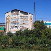 Кукмор, Кукмод