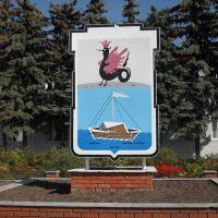 Герб уездного града Лаишева, Лаишево