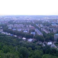 Leninogorsk, Лениногорск