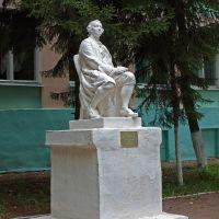 *** Памятник Ломоносову М. В. 1711- 1765 ***, Лениногорск