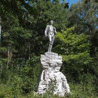*** Памятник Максимке в лесопарке ***, Лениногорск