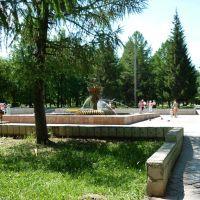 Фонтан, Лениногорск