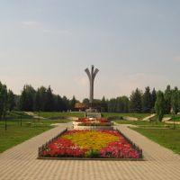 Монумент первооткрывателям нефти Татарии, Лениногорск