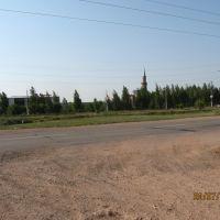 Менделеевск, Менделеевск
