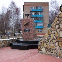Обелиск, Менделеевск