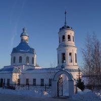 Богоявленский Собор, Менделеевск