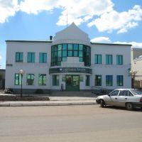 Сбербанк, Мензелинск
