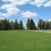 Центральный парк, Мензелинск