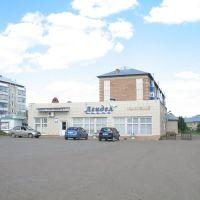 Агидель, Мензелинск