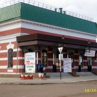 Театр, Мензелинск