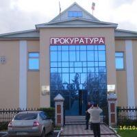 Прокуратура, Мензелинск