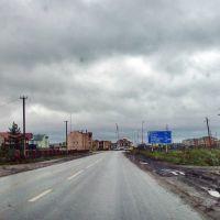 Улицы городка Нурлат, Нурлат