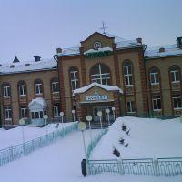 Нурлатский жд вокзал, Нурлат