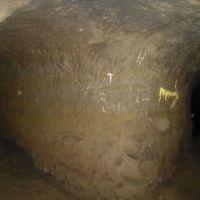 медный рудник, Сарманово