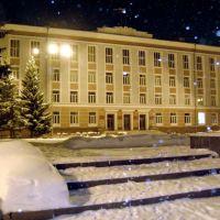 Ночь на площади, Северск