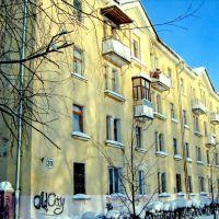 ул. Ленина 20, Северск