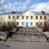 76-я школа (начальная), Северск