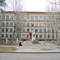 89-я школа, Северск
