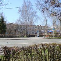 Коммуна. Детская больница, Северск