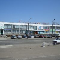 """Магазин """"Малыш"""", Северск"""
