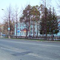 ЗАГС, Северск