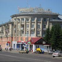 Страхование жизни, Северск