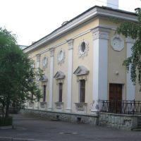 Кинотеатр со двора, Северск