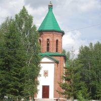 Церковь в п.Октябрьский, Александровское