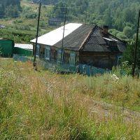 Алексндровское, Александровское