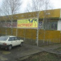 Лига - Маркет, Бакчар