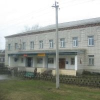 Почта, Бакчар