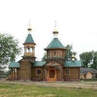 Церковь в Белом яре, Белый Яр