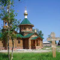Церковь 2007г., Белый Яр