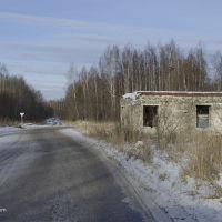 Заброшенный КПП военной базы под Итаткой (ноябрь 2013г.), Итатка