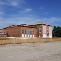 Катайгинская Средняя школа №1, Катайга