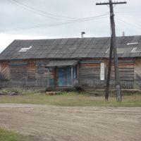 Бывший магазин Сибирь, Катайга
