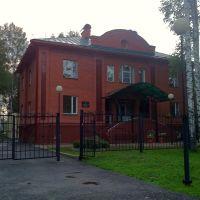Отдел по Кожевниковскому району УФК по Томской области, Кожевниково
