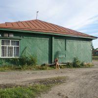 магазинчик, Колпашево