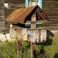 почтовый ящик, Колпашево