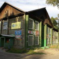 старый сбербанк, Колпашево