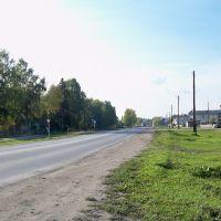 улица, Кривошеино