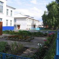 Школа №1, Молчаново